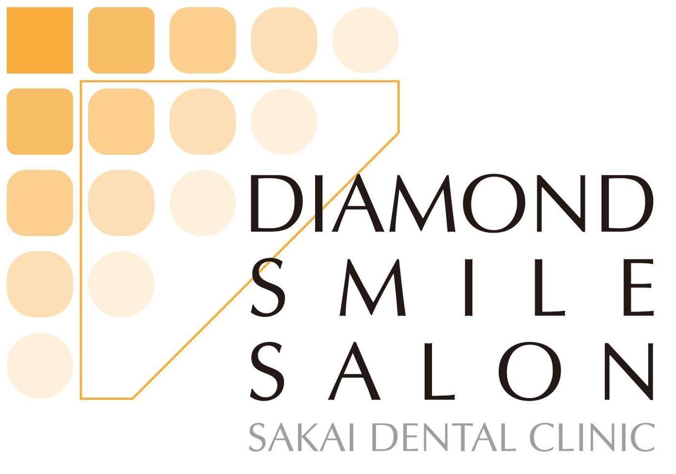 坂井歯科医院公式ブログ